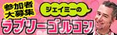 banner_170_51